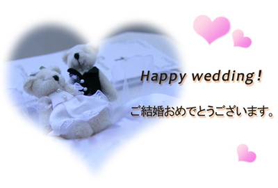 Married_2
