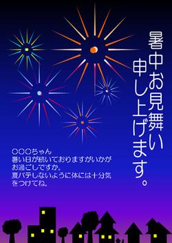 Hanabi1_3