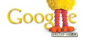 Google211104