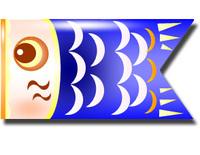 オートシェイプ 鯉のぼり 子供