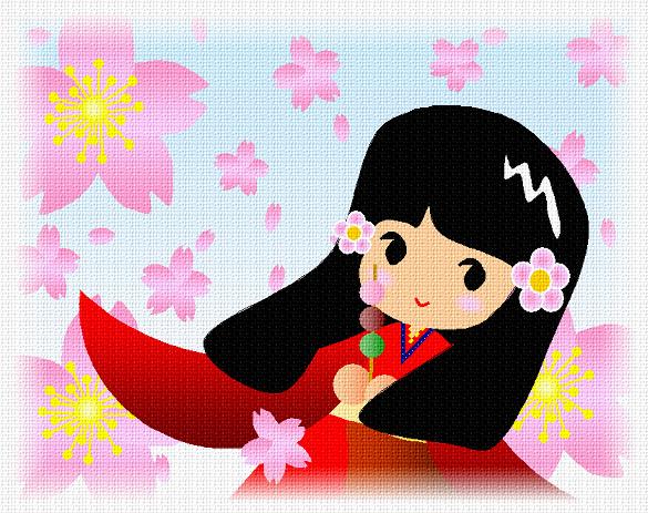 sakura_paper