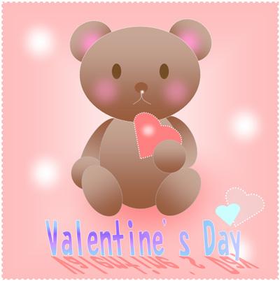 Valentine's Day.
