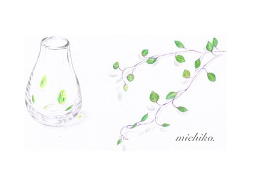 花瓶とプランツ