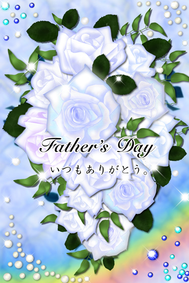 Father_3