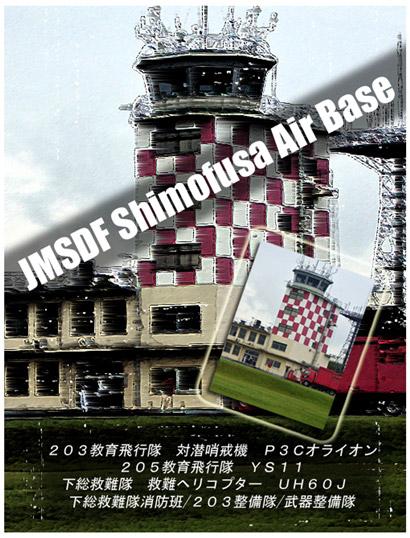 Simohusa_air_base2007