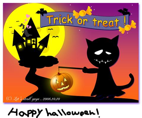 Halloween_8